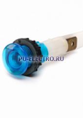 Сигнальная арматура 10 мм