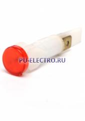 Сигнальная арматура 10мм красная без гайки S105K