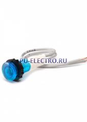 Сигнальная арматура 10мм синяя S100L1M