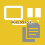 Лицензии PVIS