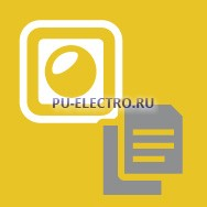 Лицензия на конфигуратор PNOZmulti