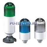 PTD Светодиодная сигнальная колонна, куполообразный плафон, диаметр 56 мм