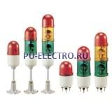 SL Вращающиеся сигнальные колонны для одновременной передачи нескольких световых сигналов, диаметр 8