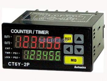 CT6Y-2P2T 24VAC 50/60Hz /24-48VDC Счетчик/таймер