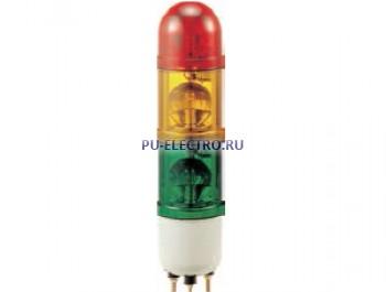 SLG-3FF Проблесковый маячок