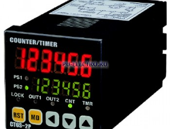 CT6S-2P2 24-48VDC/24VAC Счетчик/Таймер
