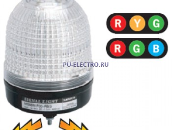 MS86M-BFF-RGB Светодиодная сигнальная лампа
