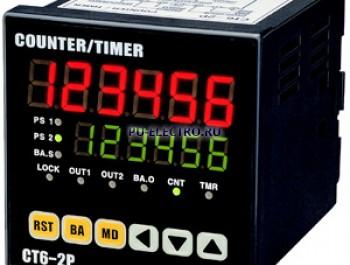 CT6-2P 100-240VAC Счетчик/таймер с сенсорным управлением, индикатор 6 цифр, выход 2 реле 1C+1A