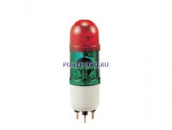SLG-220 Проблесковый маячок