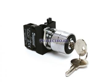 Кнопки с ключом EMAS 22 мм серии CМ IP65