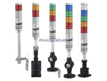 SK-40 Светосигнальные колонны диаметром 40мм