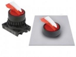 S2SRN-L Селекторные переключатели с подсветкой, выступающего типа ,с ручкой Shark, 22/25 мм
