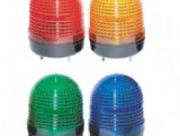 MS86T Многофункциональная светодиодная сигнальная лампа, постоянное/мигающее свечение или маячок, 86