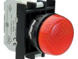 Сигнальная арматура 22 мм