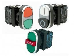 Нажимные кнопки EMAS 22 мм серии В сдвоенные IP50