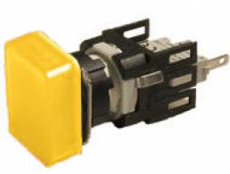 Сигнальная арматура 16 мм