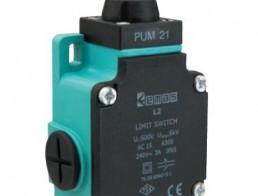 Концевые выключатели EMAS серии L2