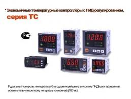 "<span class=""field-content""><a href=""/spec/temperaturnye-kontrollery-autonics"">Температурные контроллеры Autonics</a></span>"